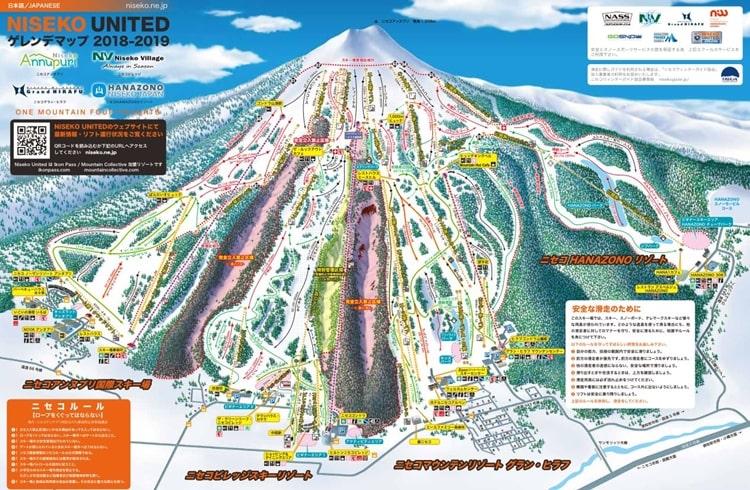 年末年始 北海道のスキー場 おすすめ ニセコスキー場