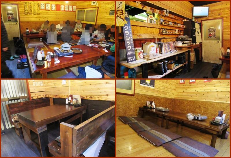 ルスツリゾート 居酒屋 羊ちゃん ジンギスカン 店内の雰囲気 ブログ スキー場