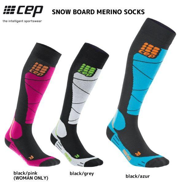 スノーボード専用 ソックス  着圧靴下 CEP メリノウール 高級 疲労 効果 薄手 おすすめ