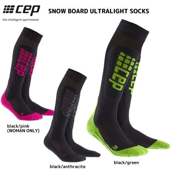 スノボ専用 着圧靴下 CEP 薄手 ウルトラライト 高級 疲労 効果