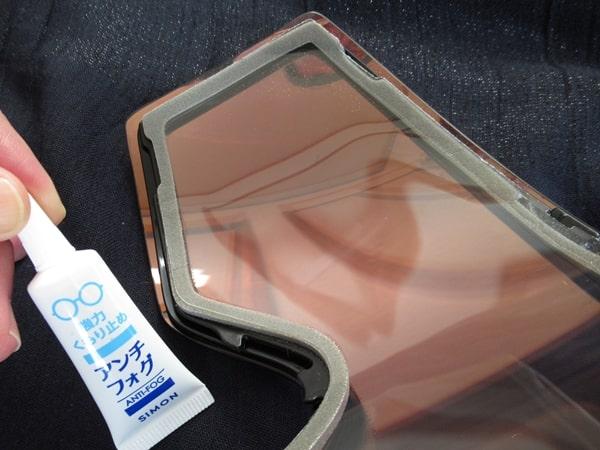 ゴーグル 曇り止め 塗る 効果 拭き取る スキー スノボ アンチフォッグ 使い方 眼鏡 完成 口コミ