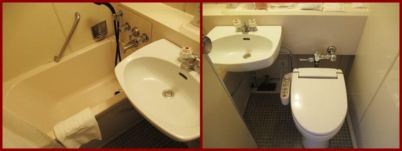 富良野プリンスホテル 部屋 口コミ アメニティ 温泉 スキー場 アクセス 風呂 トイレ