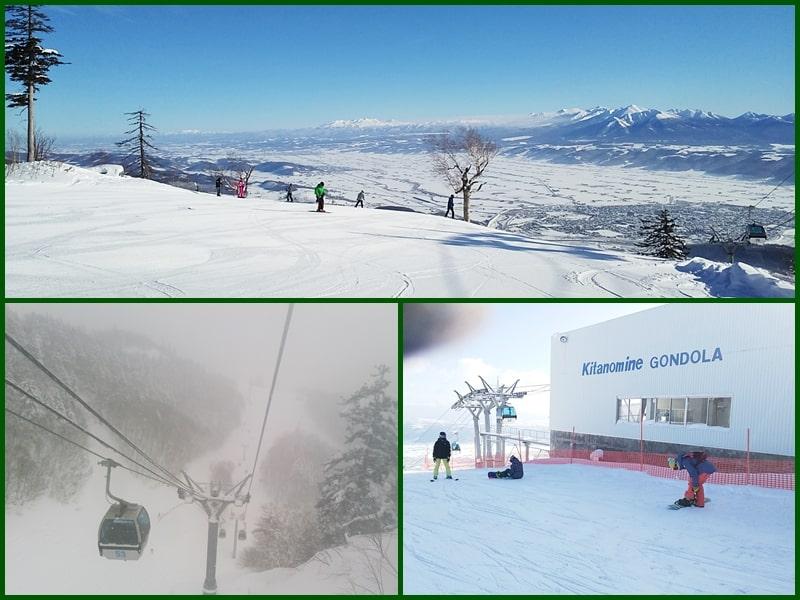 富良野スキー場 ゴンドラ リフト券 割引 天気 北の峰 コース 口コミ アクセス
