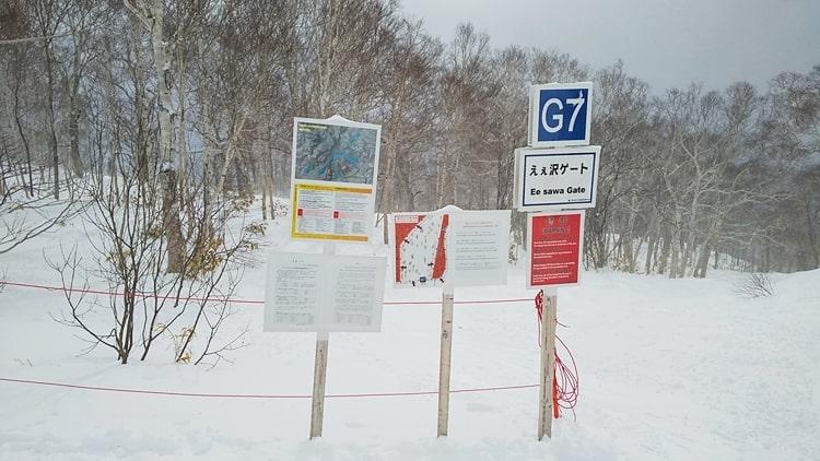ニセコスキー場 コース 天気 全山リフト券 ホテル G7ゲート
