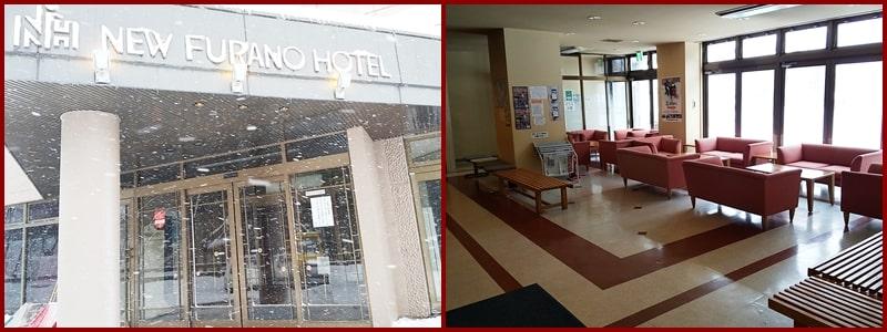 ニュー富良野ホテル 富良野スキー場 おすすめホテル,