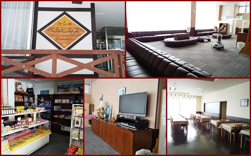 ホテル「ベルヒルズ」富良野スキー場 人気,近く,温泉
