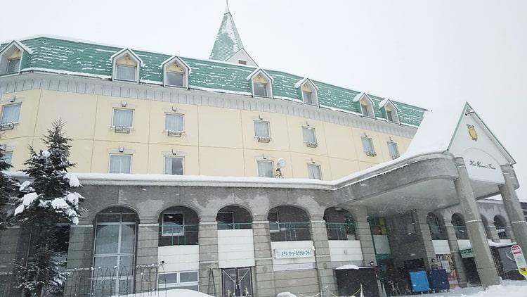 ホテル ナトゥールヴァルト富良野 富良野スキー場 おすすめホテル,ペンション,安い,じゃらん,人気,近く,温泉