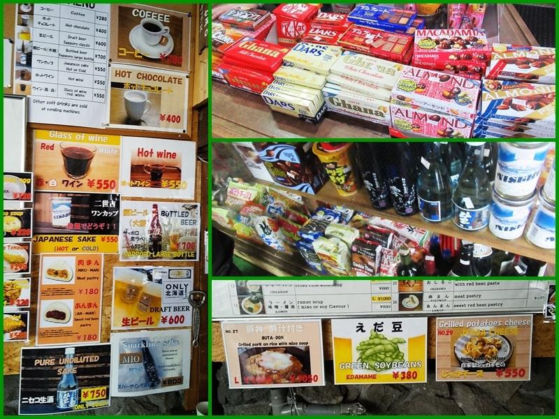 ニセコ,ランチ,望羊荘,安い,レストラン,値段,酒,お菓子,ビール,