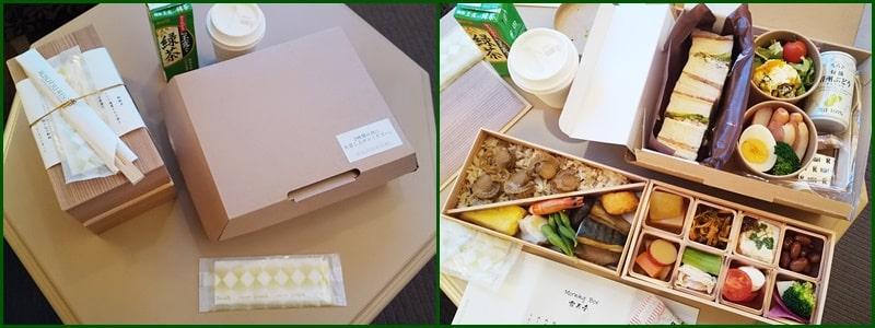 ルスツリゾート ホテルの食事 弁当 朝食 コロナウイルス対策