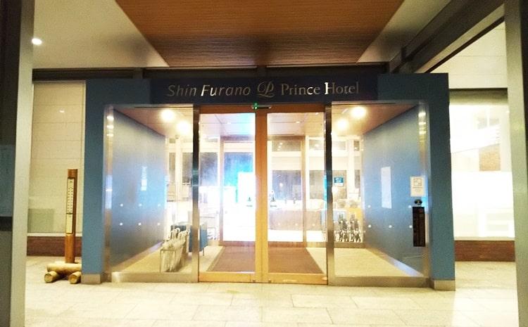 新富良野プリンスホテル,部屋,口コミ,温泉,レストラン,スキー場,入口