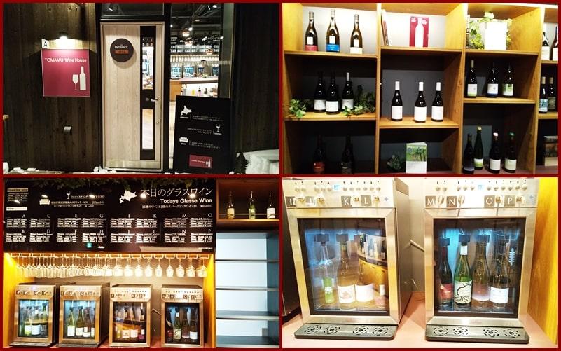 トマム ,ホタルストリート,レストラン,メニュー,値段,ワイン,おすすめ,価格,星野リゾート,行き方