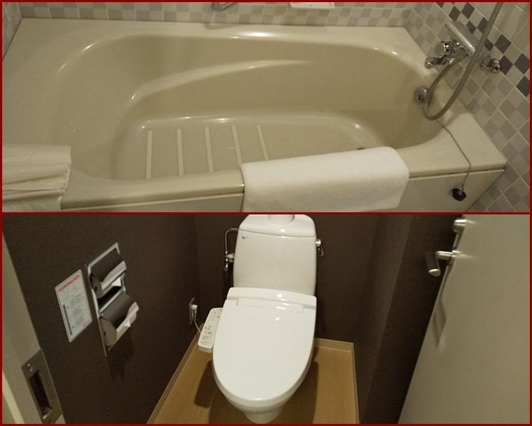 キロロ トリビュートポートフォリオホテル北海道 口コミ 風呂 トイレ キロロリゾート 部屋 ピアノ 部屋